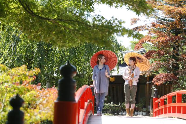Jardin Yuushien